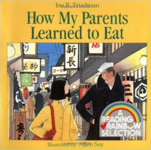 How My Parents Learned to Eat.61NeasmU2pL._SY495_BO1,204,203,200_