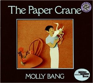 Paper Crane.51U52Hx9lNL._SY444_BO1,204,203,200_