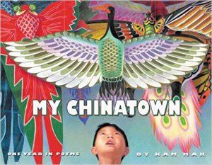 My Chinatown.610aTgEkJFL._SY385_BO1,204,203,200_